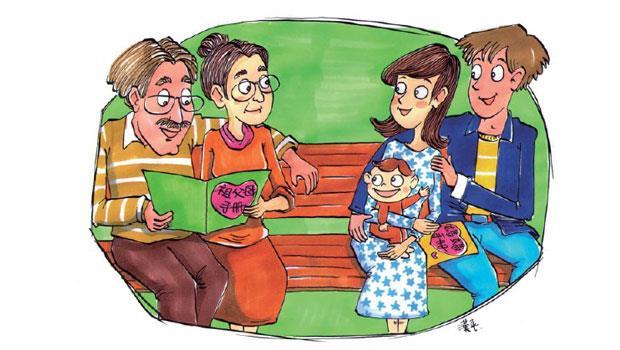 日本埼玉縣埼玉市,為舒緩爸媽的育兒壓力,今年一月開始發送專屬的祖父母手冊。