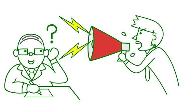 職場心理學:「毫不抱怨」的同事最不健康,「不能抱怨」的職場沒有未來 - 商業周刊