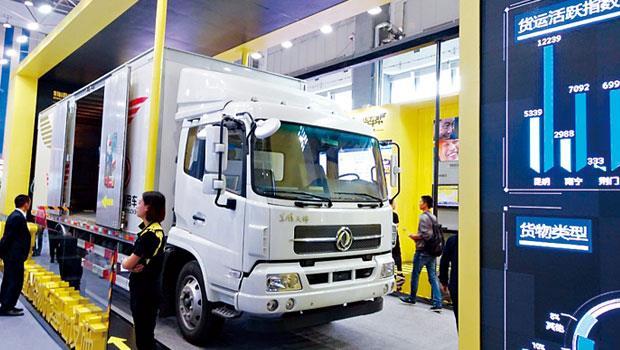 貨車幫整合全中國200 萬輛貨車,幫他們在最短時間內接回頭車生意,創辦人正是一位有物流業逾10 年資歷的痛客。