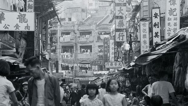 香港,50年代