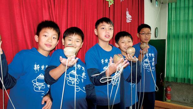 新北市米倉國小擁有一支陀螺隊,玩的陀螺是特技陀螺的一種,釘腳較一般陀螺長。