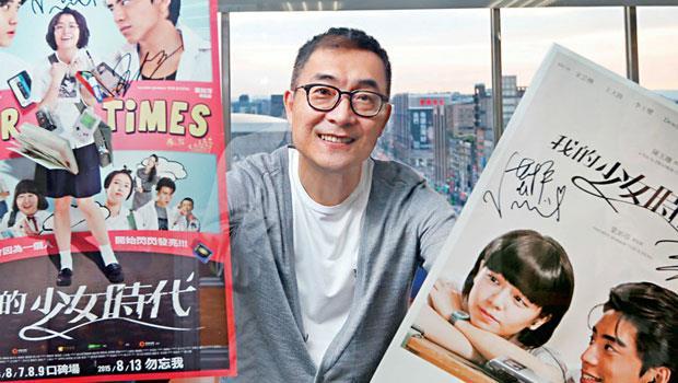 良人行娛樂文創公司董事長郭玉清是電影《 我的少女時代》的關鍵推手