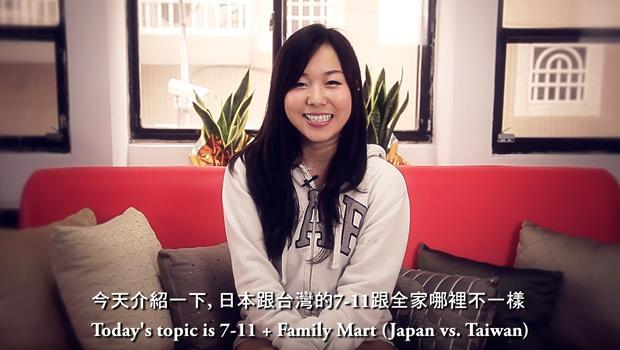 日本7-11、全家,跟台灣哪裡不一樣?去日本超商一定要試試「特色雞排」 - 商業周刊