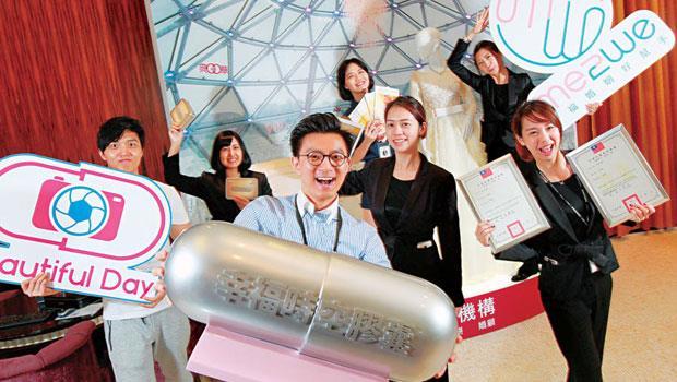 典華整合長林廣哲( 前排) 帶領的行銷團隊,不只負責經營婚禮周邊事業體,也是集團資訊系統e化的重要推手。