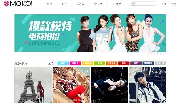 中國「香豔第一股」美空網  12萬個模特兒的顛簸「掛牌」路
