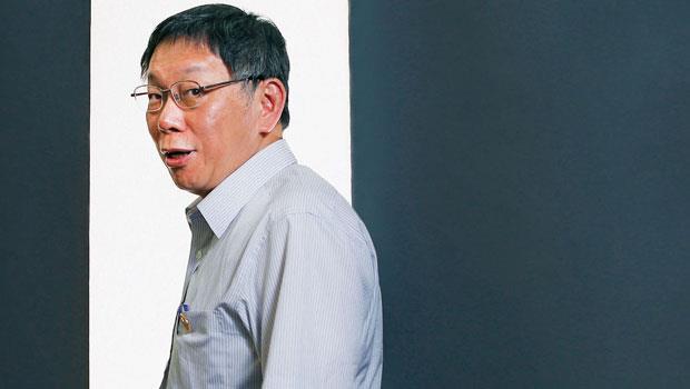 台北市長柯文哲:我跟你講,說服比領導有效,表面看來沒效率,但就是咬牙撐過去