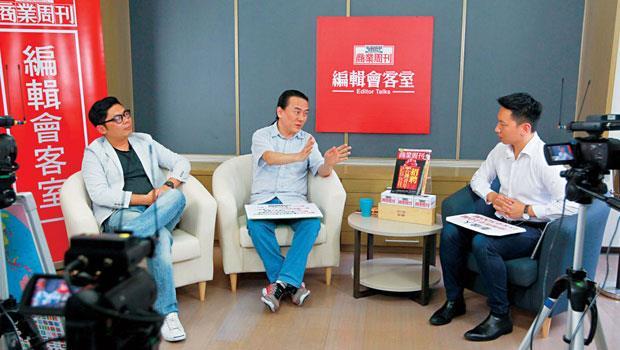 商周編輯會客室直播邀和沛科技總經理翟本喬(中)和立委許毓仁(左)討論「創業台青究竟該往哪裡去?」1 小時總共吸引18 萬臉書粉絲讀者關注這項活動。