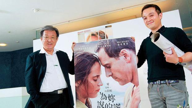 翁明顯( 左) 從光碟本業做到影視內容,不變的原則是大膽任用年輕人、刺激新想法,威秀影城董事長吳明憲( 右) 上任時便年僅40 歲。
