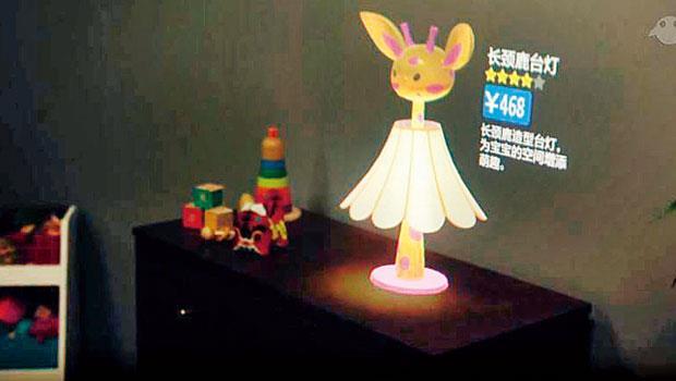 Magic Leap 示範混合實境購物:商品會投射到真實世界,並顯示出標價與資訊