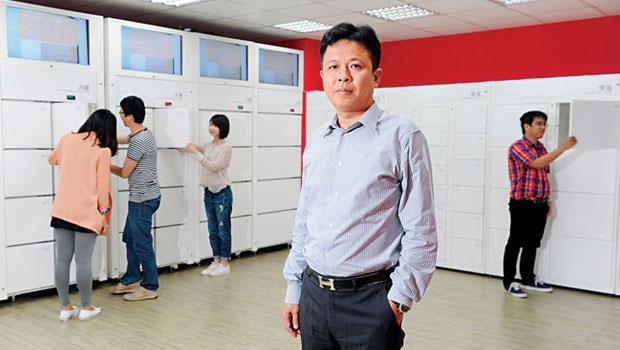 孫岳澤斥資7億打造智慧物流,專利儲物櫃比商用冰箱省電13,貨到24小時內,顧客可憑簡訊密碼到指定櫃位取件。