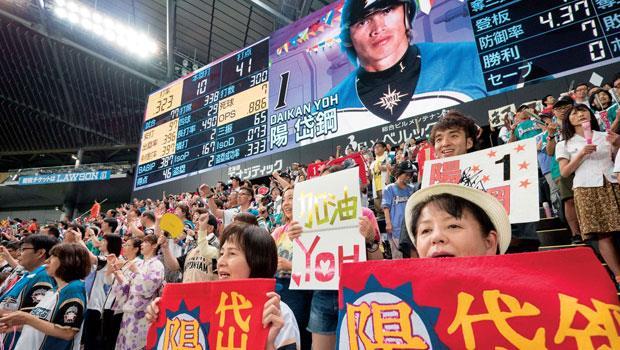 終於等到陽岱鋼上場打擊!球迷高舉海報,心情隨著加油聲high 了起來。火腿隊用科技精算球迷興奮度,在觀眾席增設音響,讓擊球聲清晰入耳,以凝聚向心力。