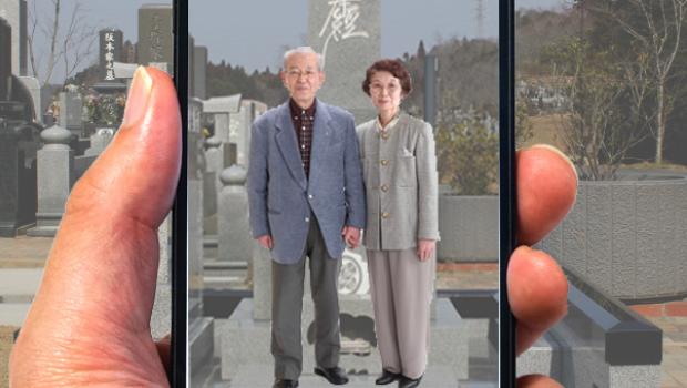 喪葬版「寶可夢」》日本新發明App,掃墓時打開手機銀幕,逝世親友就會到墓前和你對話