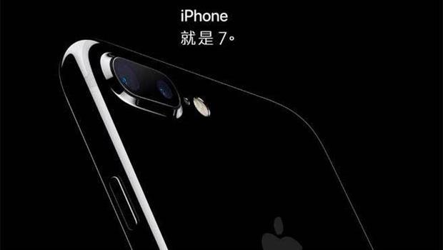 別衝動!給你不買iPhone 7的6大理由