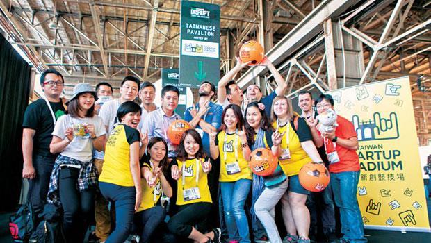 參加國際創業比賽或論壇,是台灣新創團隊進軍國際常見管道,如去年國發會轄下新創競技場,便帶十多組人赴美參賽。