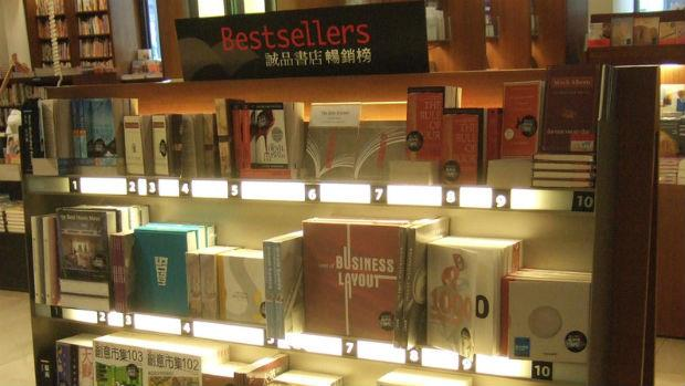 賣得好的書就是好書!別把大眾當笨蛋,每一本暢銷書背後,都是直指人心的渴望