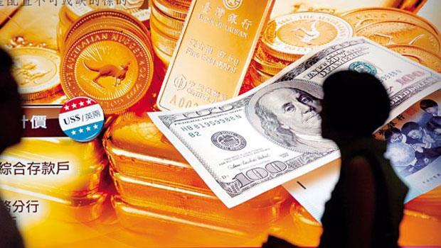 Q4 國際政經變數多,專家看好黃金有機會持續吸引避險資金流入,價格有支撐。