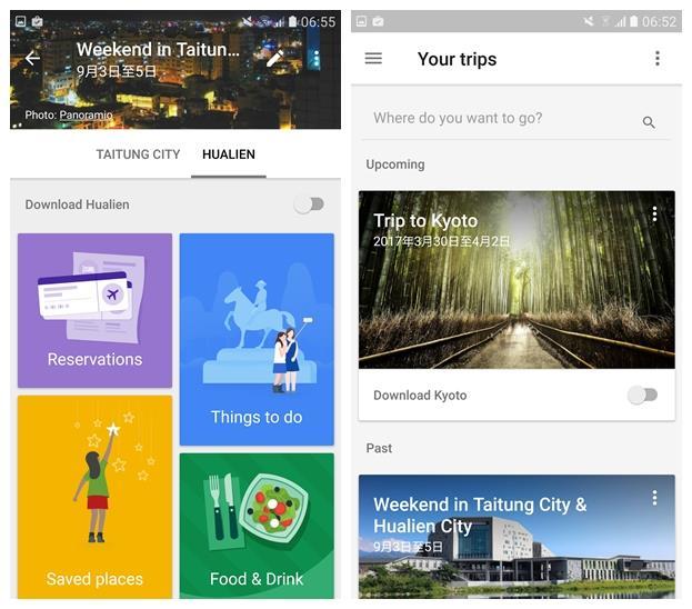 Google Trips自動旅行計畫App下載,無壓力自助旅行新攻略 - 商業周刊