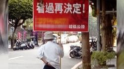 70歲路邊舉牌老伯的人生啟示:腳踏實地、努力賺錢,不適用這個亂七八糟的時代