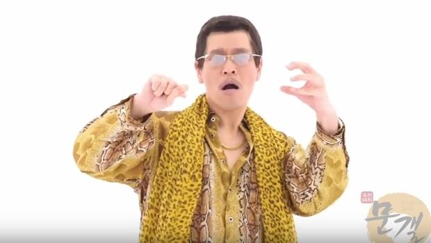 歌詞很「洗腦」的英文沒有brain...日本搞笑藝人神曲《PPAP》爆紅,學網路熱門夯字
