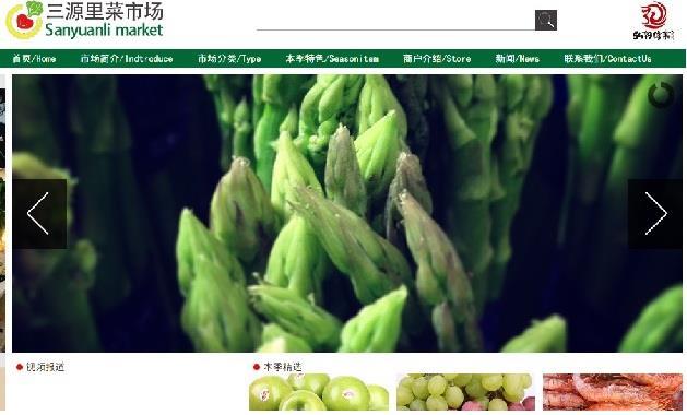 一顆榴槤快2000元》中國最高檔的菜市場  雙語交易、辦藝術節 ,攤商還被請去吃國宴