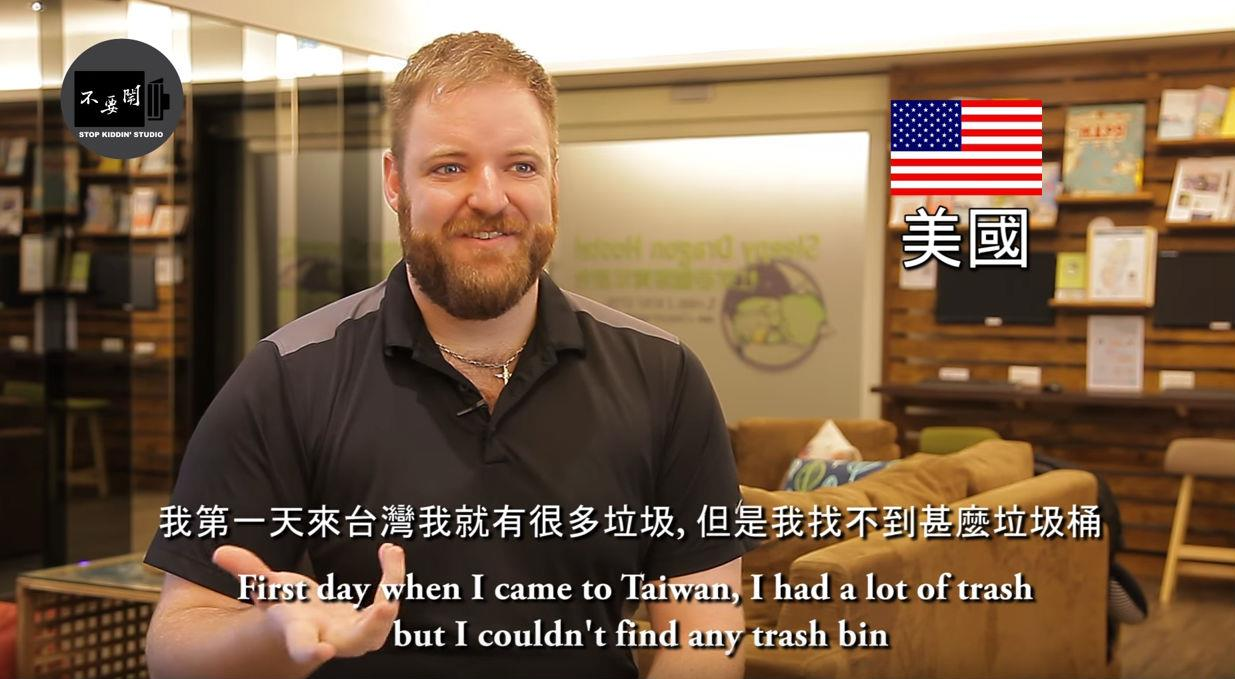 在埃及,店門口沒放垃圾桶會罰台幣1萬》老外驚訝:為什麼台灣垃圾桶這麼少? - 商業周刊