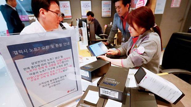 已生產約400 萬支的Note7 面臨報廢,華為等中國手機廠將受惠。