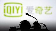 台灣還不如低開發國家!不准愛奇藝來台灣,還談什麼創新