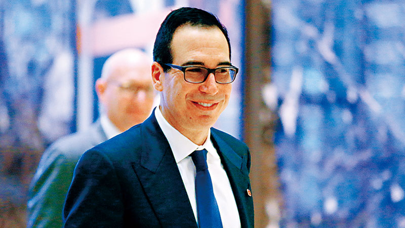 努欽在高盛曾服務17 年,他若獲重用,意味著川普未來可能對華爾街鬆綁。