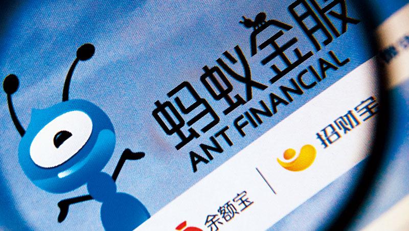 螞蟻金服能養出4.5 億個小戶,改寫中國基金遊戲規則,是因為它比傳統金融業更正視消費者需求。