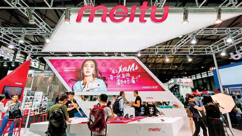 今年上海世界行動通訊大會上,靠修圖軟體起家的美圖,攤位比起其他科技公司毫不遜色,就連富士康也是美圖的投資人之一。