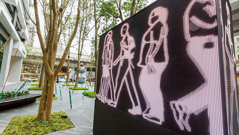 朱利安‧奧培(Ju l i a n O p ie)〈台北漫遊〉,永久館藏。