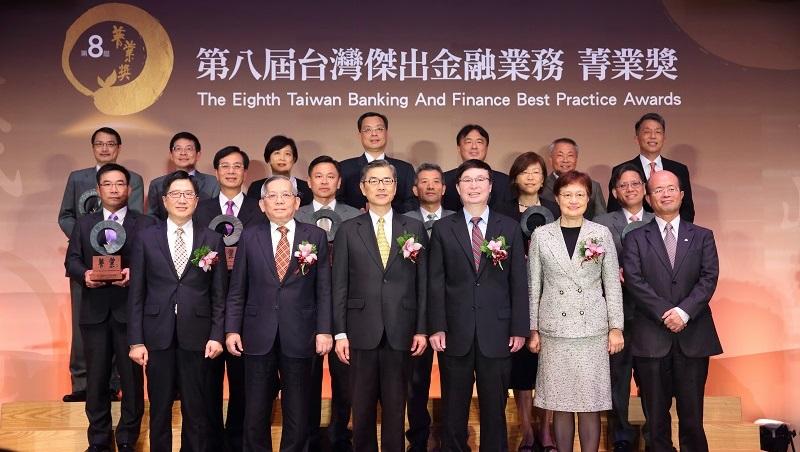金融界奧斯卡-第八屆「菁業獎」盛大舉行頒獎典禮