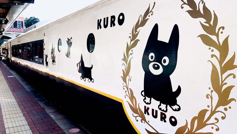 水戶岡銳治是日本的電車設計師,他所設計的電車總是充滿夢幻與樂趣,甚至可以讓鐵道公司起死回生。像是大阪西南方的和歌山市小玉貓咪列車,就是由他所發想設計的。