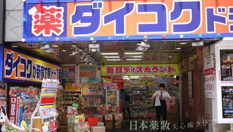 明明東西一樣,到美妝店買價格比藥妝店貴?一次盤點日本「藥妝店vs.美妝店」10大差異