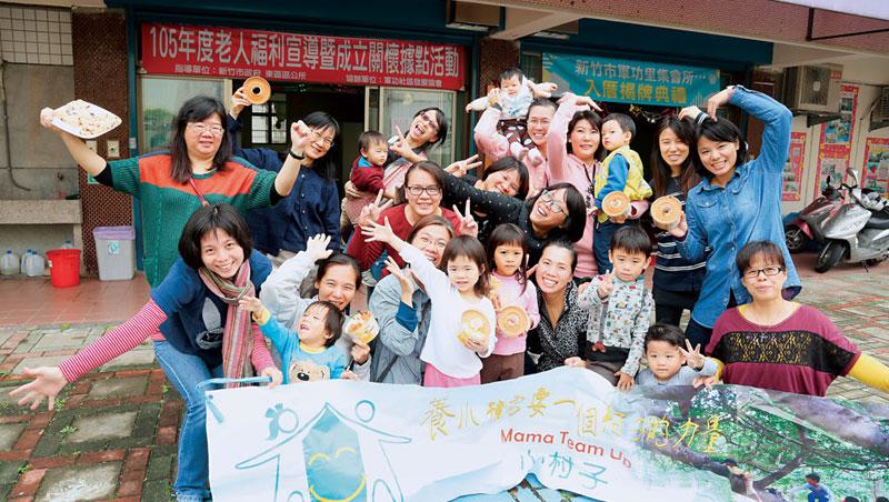 拿著剛出爐的戚風蛋糕,這群竹科媽媽從開課、學習中解決育兒壓力,也獲得成就感。