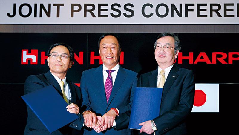 鴻海入主日企夏普:台灣史上規模最大海外投資案