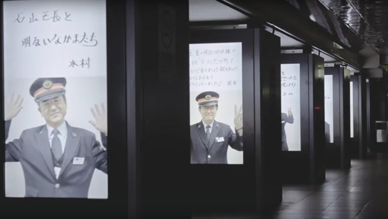 影片有洋蔥!工作42年的東京地鐵老站長退休,同事們用「燈箱告白」歡送他