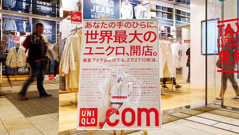 為加速電商腳步,優衣庫優化手機介面,如同它的標語「世界最大分店在你掌心開幕」,日本官網可用拍下的照片以圖找衣。
