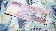 台幣匯價 從國宅變豪宅 市場預測29.8元可能守不住…