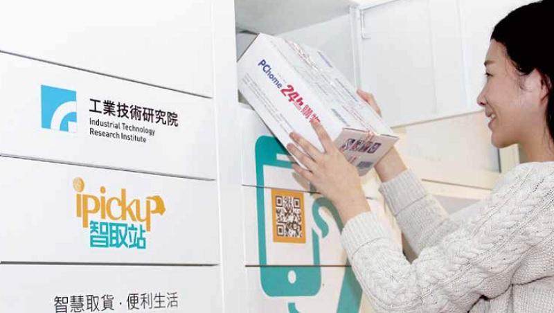 「iPickup 智取站」為物流業省下百萬交通紅單》超商取貨,再也不用麻煩血汗小七店員了!