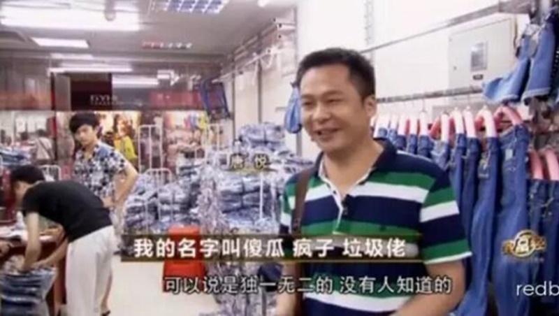 「肚子餓只喝水充飢...」這個7年級生月收萬條「破牛仔褲」改造轉賣,年收上千萬人民幣