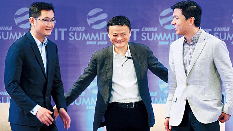 馬化騰(左起)、馬雲、李彥宏隔空激辯AI 前景看法,本次雖不像4月時IT領袖峰會時同台亮相,但火藥味卻更濃厚。