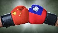 美聯社駐台記者:中國將在2018年武統台灣