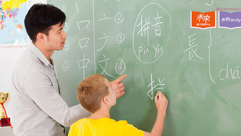 英國這間教室,一個英文單字都沒有!6個月大寶寶就開始學中文,贏在全球化起跑點