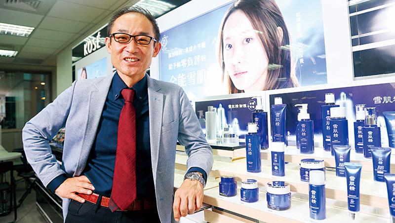 「接下來正是拓展雪肌精價值的時候,」鎌田昌人要進一步提升重點品牌的附加價值,拓展海外市場。