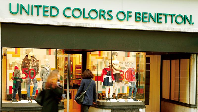 在流行服飾界,班尼頓的品牌識別度比買氣高,近幾年來業績連續下滑,實體門市也縮減。