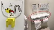 雨傘專用架、放手機平台、手動感應式「音姬」...日本廁所8大特色解密!