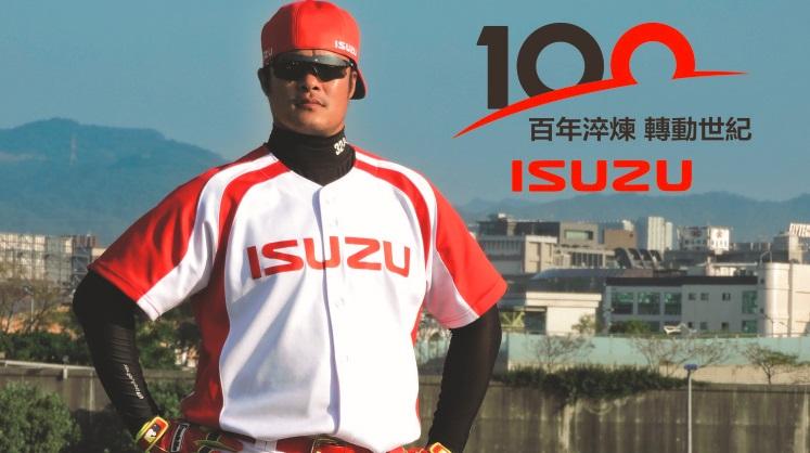 ISUZU百年歷史的成功關鍵