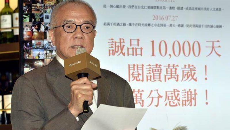 賠錢15年成台灣文創驕傲!員工眼裡的吳清友是誠品的「吳先生」