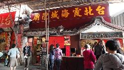 七夕拜月老,為什麼霞海城隍廟香火最旺?一年牽成6千對...台灣人連拜神明都很講究「工作效率」